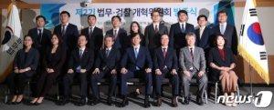 """법무부 '완전한' 탈검찰화 추진…""""90여명 검사 복귀하라""""(종합)"""