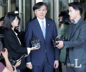 검찰, 조국 14일 첫 소환…사모펀드 의혹 등 살필 듯(상보)