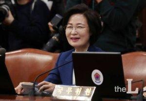 검찰 인사태풍 몰아친다…20곳 이상 '부장검사급' 내부 공모