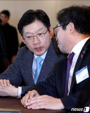 '댓글조작 혐의' 김경수 경남지사 항소심 선고, 이번주 열린다