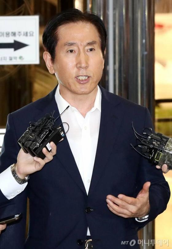 '댓글공작 지시' 조현오 전 청장 '유죄'…징역 2년·법정구속