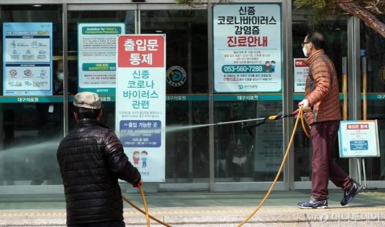 """대구·경북지역 교도소 '면회 전면 중단'…&quot41명 무더기 확진"""""""