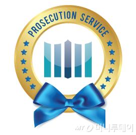 [검블리]윤석열, 지방 순시 잠정 중단…'코로나' 여파