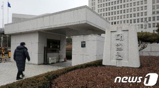 법원, '코로나19 위기대응' 회의 개최