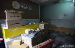 """법무부 """"중국에서 온 신천지 신도 3572명…우한 입국 41명""""(상보)"""
