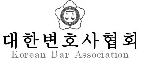 대한변협, 'n번방' 사건 피해자 법률지원 나선다
