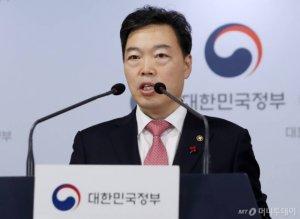 [단독]법무부 차관 교체 가닥…김오수, 금감원장 가능성