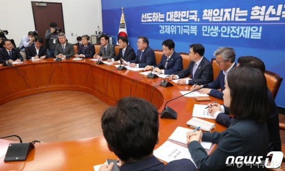 """민주당이 한명숙 무죄 주장하는 이유…검찰 &quot강한 유감"""""""