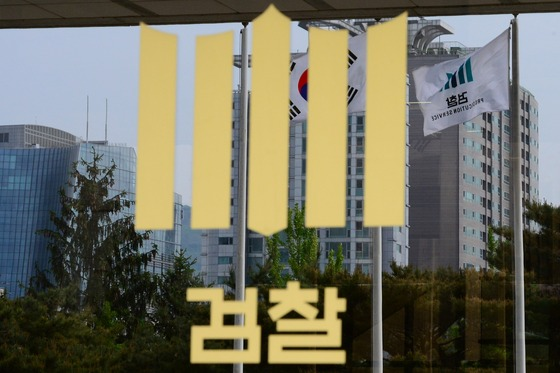 검찰, '프로듀스 순위조작' 김광수 전 대표 소환조사