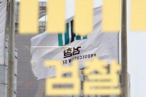 검찰, '뇌물수수 혐의' 송철호 캠프 선대본부장 구속영장(상보)