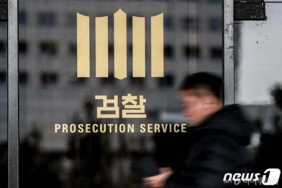 검찰은 왜 수사심의위 소집 요청에도 구속영장을 청구했을까?