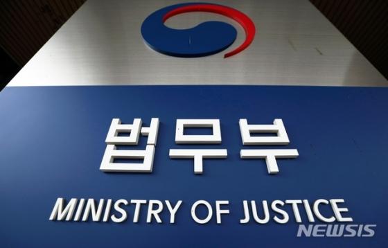 '벽지 뜯고 이상행동' 부산구치소 사망사건 직원 18명 징계
