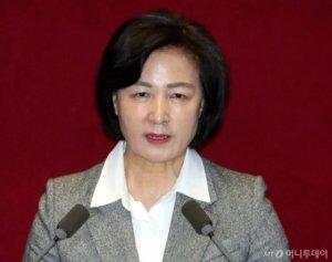 """추미애 """"중앙지검이 검언유착 사건 계속 수사하라""""(상보)"""