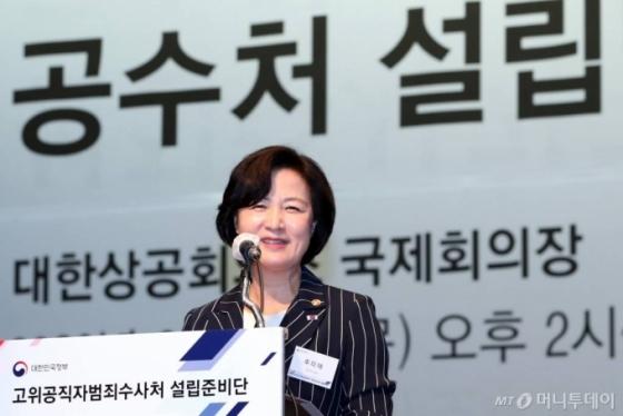 윤석열, 재지휘 요청 가닥…추미애 감찰 초강수 두나