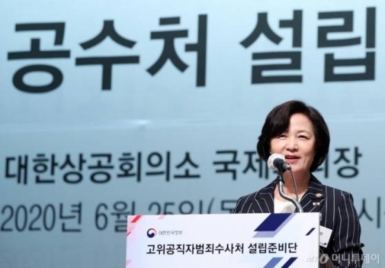 """추미애 '더 못 기다린다' 최후통첩…&quot윤석열 내일까지 결정해라""""(상보)"""
