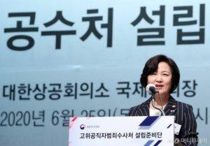 """추미애 '더 못 기다린다' 최후통첩…""""윤석열 내일까지 결정해라""""(상보)"""