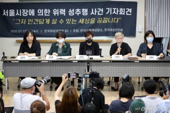 [팩트체크]박원순 성추행 가해자 취급…'사자 명예훼손' 처벌?