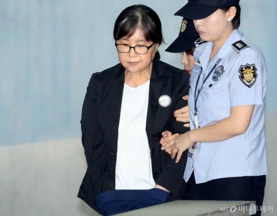 '국정농단' 최서원, 벌금 200억 미납…검찰, 강제집행 예정