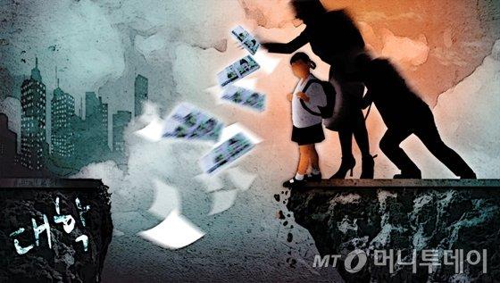 """연기학원서 '댄스·보컬 강의' … 법원 &quot교습금지 처분 정당"""""""
