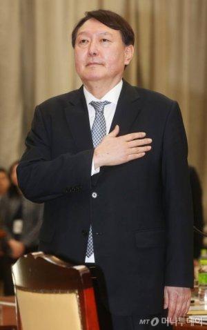 """침묵 깬 윤석열 '일성' """"독재와 전체주의 배격해야"""""""