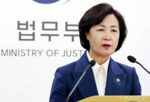 '추미애 아들 의혹 수사' 추석 전 마무리 되나…장관 소환?