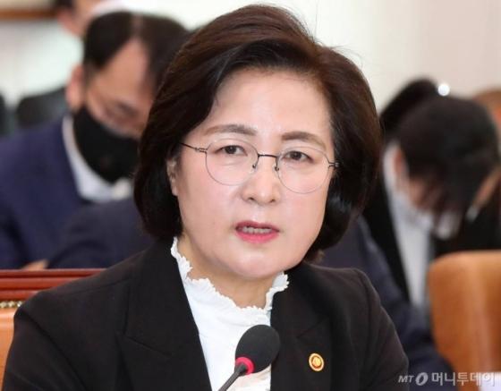 """윤석열 징계위, 결국 10일로 또 연기…법무부 &quot절차적 권리 보장"""""""