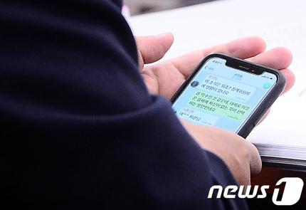 [단독]차관, 박은정과 문자했다 했지만…정작 박은정은 대화 이후 텔레그램 가입