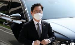 秋가 없앤 증권범죄합수단 1년반만에 부활…'검찰개혁'이랄땐 언제고