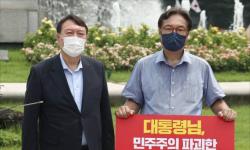 """윤캠프 고발에 열린공감TV """"무고 역고소"""", 법률전문가들 의견은"""
