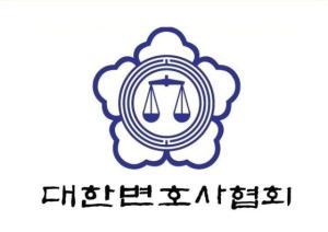 """변협, '로톡  가입' 변호사 징계 조사 시작…""""혁신산업 아니다"""""""