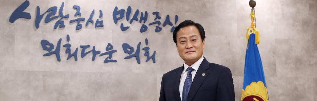 노조위원장에서 경기도의회 의장까지…