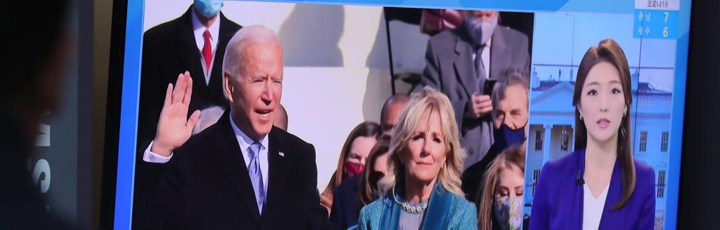 """조 바이든, 46대 미국 대통령으로 취임…""""美 위기, 국민 통합으로 극복해야"""""""