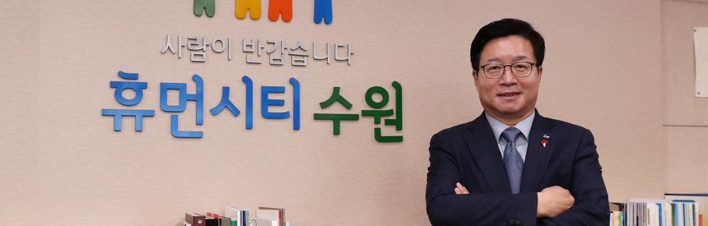 """""""재정·주민자치 빠진 '지방자치법 개정안' 아쉬움"""""""