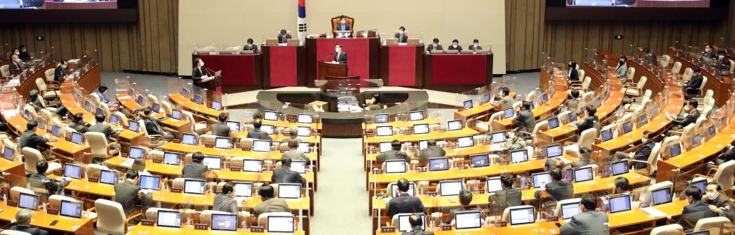 재정민주주의와 국회의 예산심사제도 개혁