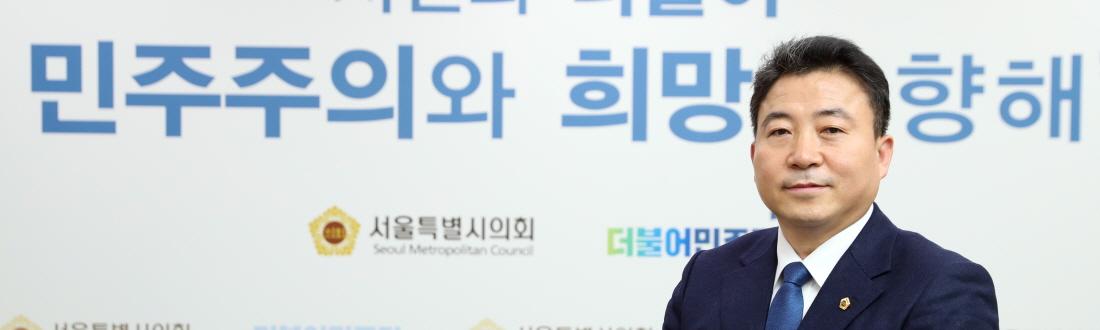 """세무사가 시의원이 되면…""""10원의 혈세도 허투로 못 써"""""""