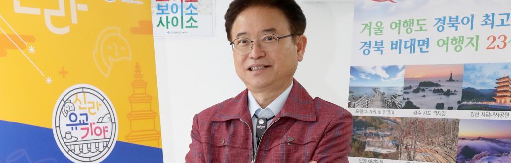 '지역균형발전' 전도사 이철우가 던지는 화두…'삶의 질 개선'