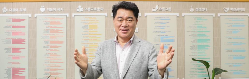 박준희 관악구청장, 관악 상전벽해 뒤엔 '경제 구청장' 있다