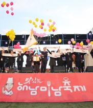 [지자체 이모저모]코로나 의료진에 '특산물 밥차'로 응원