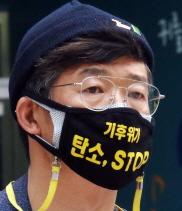 국제사회에 대한 책임 '온실가스 감축'