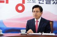 """황교안 자유한국당 대표, """"국민이 수용하는 이기는 정당 될 것"""""""
