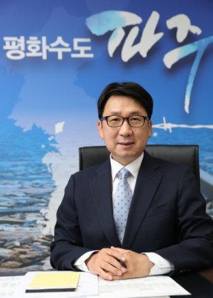 """""""경제특구로 지정, 평화수도 완성할 것"""""""