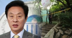 정두언, 숨진 채 발견…<br>자주 찾던 북한산 가락길