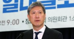 """노태우 전 대통령 아들 <br>5·18묘지서 """"진심으로 사죄"""""""