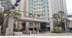 방배동 미분양 아파트가 <br>입주 6년만에 8억 '껑충'
