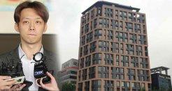 '공매 나온' 박유천 삼성동 아파트<BR>근저당만 30억
