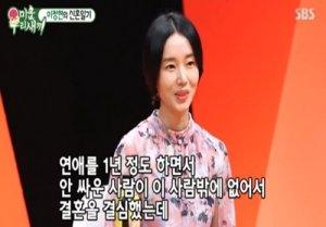 이정현 출연 '미우새' 日예능 전체 1위