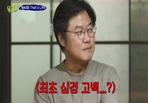 """나영석PD '연봉 40억' 질문에 """"돈 좀 받았다"""""""