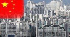 경기도에 '중국인 집주인' 급증<BR> 작년 3840채 샀다