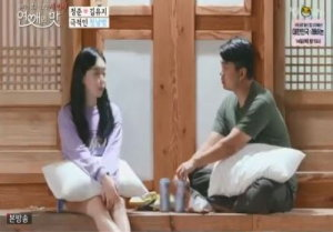 정준♥김유지 실제 연인됐다..'연맛' 3호 커플