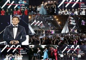 '2019 AAA' 14일 오후 6시 '머니투데이방송 MTN' 방송